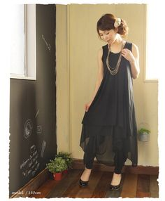 The perfect dark mori dress. Body-shrouding but feminine. Black, of course. Perfect Dark, Mori Girl Fashion, Dark Mori, Forest Girl, Witch Fashion, Shabby, Alternative Fashion, Stylish Outfits, Style Inspiration