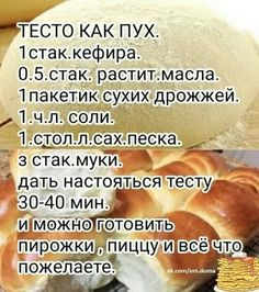 Healthy Eating Tips, Easy Healthy Recipes, Low Carb Recipes, Casserole Recipes, Bread Recipes, Cooking Recipes, Tasty Videos, Food Videos, Chicken Recipes Video