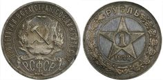 1 rouble of 1922