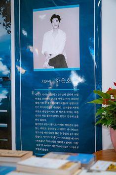 Romance is a Bonus Book Weightlifting Fairy Kim Bok Joo Funny, Lee Jong Suk, Korean Drama, Romance, Books, Sleeping Beauty, Romance Film, Romances, Libros