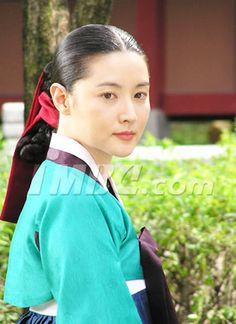 Dae Jang Geum, Lee Young, Korean Traditional, Asian Beauty, Asian Girl, Wattpad, Female, Cooking, Girls