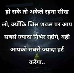 My Hindi Quote If You Do Not Get The Respectअगर सममन