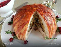 Мясная «бомба» из индейки   Приготовьте на ужин аппетитное мясное блюдо с ароматным клюквенным соусом. Подавайте с любимым гарниром или в качестве самостоятельного угощения. Приятного аппетита! #готовимдома #едимдома #кулинария #домашняяеда #мясноеблюдо #индейка #соус #клюквенный #цитрусовый #вкусно #ужин #обед