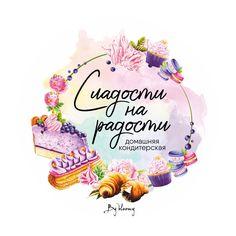 Cake Business, Business Logo, Logo Dulce, Pastry Logo, Dessert Logo, Baking Logo, Cake Logo Design, My Coffee Shop, Happy Wishes