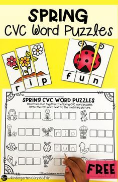Spring CVC Word Puzzles for Literacy Centers These spring-themed CVC word puzzles are so perfect for spring literacy centers in Kindergarten or grade! Great for reading and writing CVC words. Kindergarten Centers, Kindergarten Activities, Spring Activities, Kindergarten Classroom, Preschool Literacy, Work Activities, Reading Activities, Guided Reading, Classroom Decor