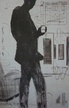 Balcar Jiří (1929-1968) | Sophistica Galerie
