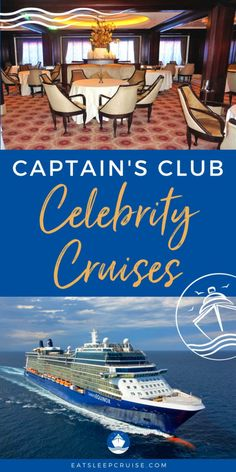 Complete Guide to Celebrity Cruises Captain's Club - In this Complete Guide to Celebrity Cruises Captain's Club, we provide all the updated details on each level in this loyalty program.