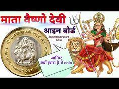 क्या आपके पास भी है ये coin | Shri Mata Vaishno Devi Shrine Board coin | Rare coin Rs10 rupees value - YouTube Old Coins For Sale, Sell Old Coins, Old Coins Price, Mata Vaishno Devi, Coin Prices, Commemorative Coins, Rare Coins, Kitchen Vastu, Sexy Jeans