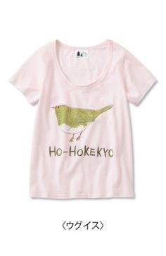(via haco. [ハコ]|ランドネ for NUSY 鳥のさえずりTシャツコレクションの会|フェリシモ)