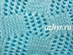 № 143 Схема вязания сетчатого узора спицами