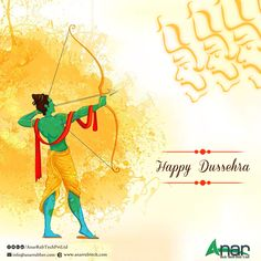 #AnaRubTechPvt.Ltd. wishes you happy and prosperous Dussehra with its infrastructure and facility services. We at Ana Rub Tech always work towards making your special occasions and festivals enjoyable and wonderful by #manufacturing the best #rubber products to be used in different #industries. By choosing products from our organisation, you have the option of enjoying your Dussehra with the assurance that the products bought from our company last forever. We wish you have a fun-filled…