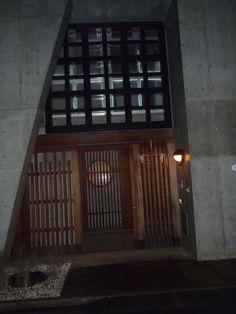 Yamada Modern Gate, Tokyo