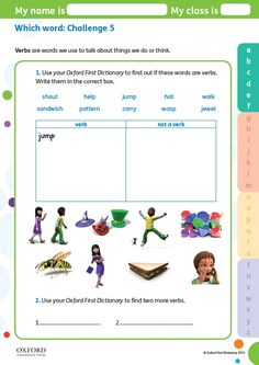 Help children learn about verbs with this free challenge activity linked to the Oxford First Dictionary. You can find out more about this dictionary at: https://global.oup.com/education/product/9780192732620/