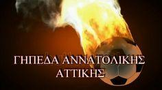ΜΑΡΚΟ - ΓΛΥΚΩΝ ΝΕΡΩΝ ΑΟ  0-0