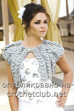 Knit And Wedding Bridal Accessories and Free pattern: Free pattern - crochet shrug jacket