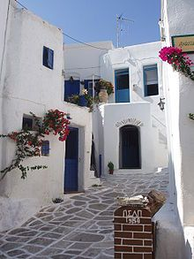 Lefkes Village on the island of Paros in the Cyclades. The most adorable place on Earth.