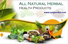 A TALK ABOUT HERBAL PRODUCTS| ADVANTAGES & DISADVANTAGES  Buy Herbal care products online from Djfoundation in India.