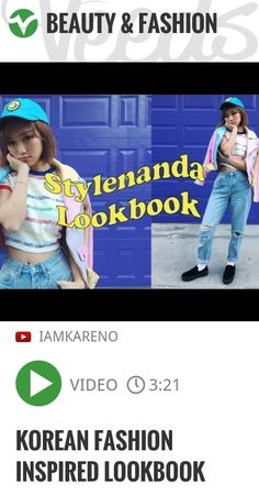 ◑ Instagram → ◐ Watch Previous video → ◑ Soundcloud ◐ Snapchat → IAMKARENO ◐Twitter → I was inspired to create this lookbook because I have been experimenting with Korean fashion inspired looks. Par.. | http://veeds.com/i/9pcuNsRmDgaz2rDu/beauty/