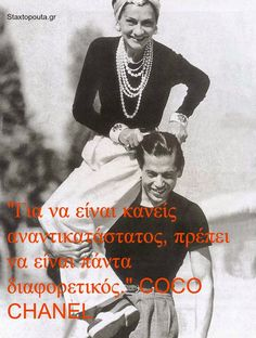 Definition Quotes, Coco Chanel Quotes, Love Quotes, Inspirational Quotes, Greek Words, Greek Quotes, Beautiful Words, Wisdom, Album