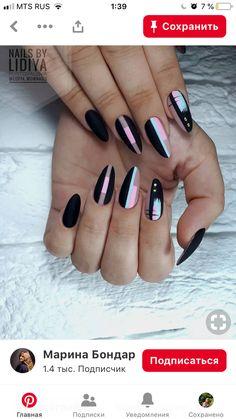 Pastel matte geometric negative space nail art nails in 2019 acrylic Trendy Nail Art, Cool Nail Art, Pastel Nail Art, Love Nails, Fun Nails, Color Nails, Matte Acrylic Nails, Gradient Nails, Negative Space Nails
