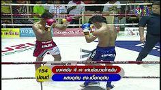 Liked on YouTube: ศกจาวมวยไทย ชอง 3 ลาสด 3/4 10 ตลาคม 2558 Muaythai HD youtu.be/GFSth_XomsI