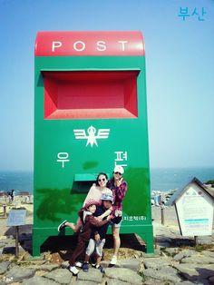 Giant Post Box @ Ulsan