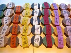 Japanese Soaps