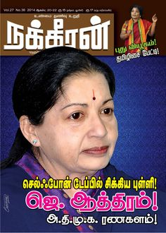 Nakkheeran August 22, 2014 edition - Read the digital edition by Magzter on your iPad, iPhone, Android, Tablet Devices, Windows 8, PC, Mac and the Web.