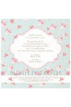 Paper Mache Crafts, Baptism Invitations, Vintage Roses, Pink Flamingos, Christening, Printables, Birthday, Wedding, Party Ideas