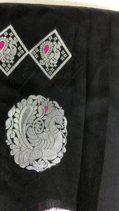 Cotton Sarees Online Shopping, Silk Sarees Online, Designer Sarees Collection, Saree Collection, Peach Colors, Pink Color, Bridal Sarees South Indian, Checks Saree, Sari Fabric