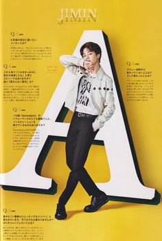 Image about bts in Jimin by 𝔓 𝔯 𝔦 𝔫 𝔠 𝔢 on We Heart It Jikook, Kpop Posters, T 64, Bts Lyric, Vogue Japan, Bts Edits, About Bts, Mochi, Bts Jimin