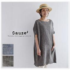 【Gauze# ガーゼ】リネン ポプリン シャンブレー ボックス ワンピース (g070)