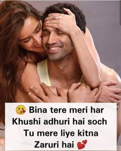 Romantic Shayari With images in Hindi For Couple WhatsApp Dp Love Promise Quotes, Love Quotes For Him Funny, Black Love Quotes, Cheesy Love Quotes, Disney Love Quotes, Muslim Love Quotes, Couples Quotes Love, Sweet Love Quotes, Love Husband Quotes