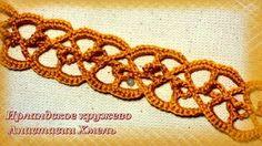 Ажурная тесьма для ирландского кружева, вязанная крючком. Crochet simple cord. - YouTube