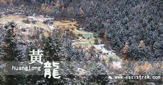 黃龍 Huang Long, China  #travel #hiking #huanglong #黃龍