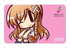 末永未來 x 台灣的悠遊卡 ^o^ Mirai Suenaga x Taiwan's EasyCard. マレーシアに続いて、末永みらいは台湾の電車やバスで使えるICカードに ^o^