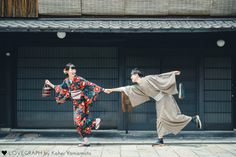 Human Poses Reference, Pose Reference Photo, Japanese Couple, Cute Japanese, Yukata, People Poses, Couple Posing, Cute Couple Poses, Couple Photography Poses