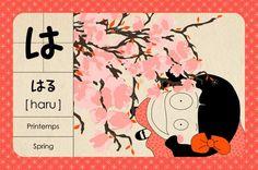madame mo #learn #Japanese #flashcards