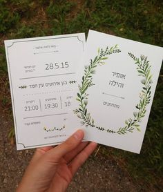 wedding invitations for my twin sister. how exciting! Wedding Cards, Wedding Events, Weddings, Olive Wedding, Wedding Invitation Design, Bar Mitzvah, Wedding Designs, Wedding Planning, Wedding Decorations