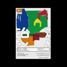 book design - Jyunc-cih LI