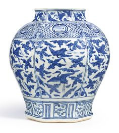 A LARGE BLUE AND WHITE HEXAGONAL 'LONGEVITY' JAR<br>MING DYNASTY, JIAJING PERIOD | lot | Sotheby's