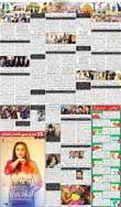 Jang Multan: Daily Jang ePaper, Urdu Newspaper, Pakistan News, Page 1, 3-2-2018