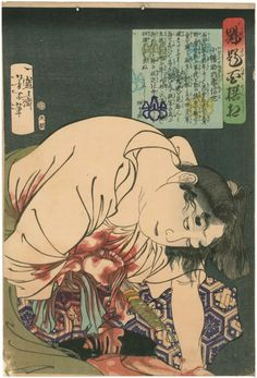Japanese Art Modern, Japanese Drawings, Traditional Japanese Art, Japanese Artwork, Japanese Prints, Shiga, Japan Painting, Japanese Folklore, Samurai Art