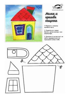 Crafts,Actvities and Worksheets for Preschool,Toddler and Kindergarten.Lots of worksheets and coloring pages. Pig Crafts, Preschool Crafts, Paper Crafts, Preschool Worksheets, Kindergarten Activities, Activities For Kids, Coloring Books, Coloring Pages, Art For Kids