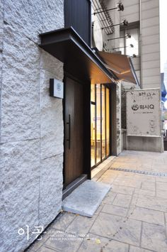 Stone Cladding Exterior, Exterior Wall Tiles, Cladding Design, Stone Wall Design, Wall Tiles Design, Japanese Restaurant Design, Modern Buildings, Luxury Apartments, Outdoor Walls