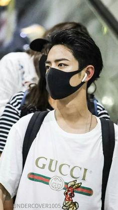 Korean Boys Ulzzang, Ulzzang Boy, Asian Male Model, Chinese Boy, Asian Actors, Blue Aesthetic, Kpop, Airport Style, Asian Boys