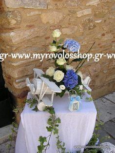 Θέμα Αεροπλάνο   Myrovolos Shop