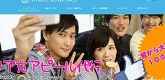 Empresa japonesa fornece amigos de mentira para você bombar nas redes