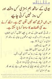 Image result for DUA FOR PROTECTION AFTER EATING FOR DIABETIC Prophets In Islam, Islam Hadith, Islam Muslim, Islam Quran, Alhamdulillah, Islamic Phrases, Islamic Messages, Prayer Verses, Quran Verses