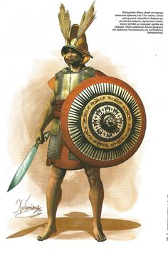 Phillipine Moro Warrior